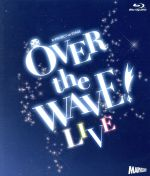 B-PROJECT on STAGE『OVER the WAVE!』【LIVE】(Blu-ray Disc)(BLU-RAY DISC)(DVD)