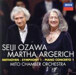 ベートーヴェン:ピアノ協奏曲第1番&交響曲第1番(Blu-spec CD2)(通常)(CDA)