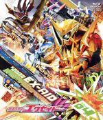 仮面ライダーエグゼイド Blu-ray COLLECTION 4<完>(Blu-ray Disc)(BLU-RAY DISC)(DVD)