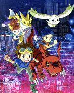 デジモンテイマーズ Blu-ray BOX(Blu-ray Disc)(BLU-RAY DISC)(DVD)