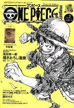 ONE PIECE magazine(集英社ムック)(Vol.2)(手配書付)(単行本)
