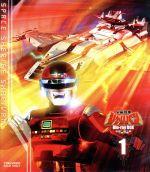 宇宙刑事シャリバン Blu-ray BOX 1(Blu-ray Disc)(BLU-RAY DISC)(DVD)
