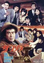 ザ・ゴリラ7 DVD-BOX デジタルリマスター版(通常)(DVD)