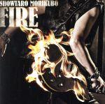 FIRE(DVD付)(通常)(CDS)