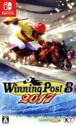 ウイニングポスト8 2017(ゲーム)
