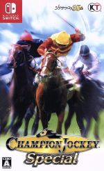 Champion Jockey Special(ゲーム)