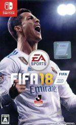 FIFA 18(ゲーム)