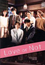 Love or Not DVD-BOX(通常)(DVD)