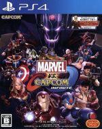 マーベル VS. カプコン : インフィニット(ゲーム)
