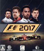 F1 2017(ゲーム)