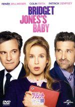 ブリジット・ジョーンズの日記 ダメな私の最後のモテ期(通常)(DVD)