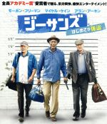 ジーサンズ はじめての強盗 ブルーレイ&DVDセット(Blu-ray Disc)(BLU-RAY DISC)(DVD)