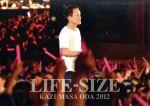 LIFE-SIZE 2012(FC会員限定版)(通常)(DVD)