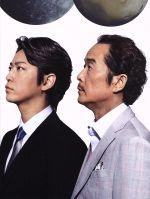 美しい星 豪華版(Blu-ray Disc)(BLU-RAY DISC)(DVD)