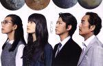 美しい星 豪華版(通常)(DVD)