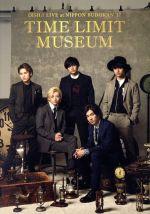 DISH// 日本武道館単独公演 '17 TIME LIMIT MUSEUM(初回生産限定版)(Blu-ray Disc)(三方背ケース、40Pブックレット付)(BLU-RAY DISC)(DVD)