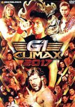 G1 CLIMAX 2017(通常)(DVD)