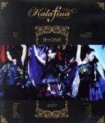 Kalafina 9+one at 東京国際フォーラムホールA(Blu-ray Disc)(BLU-RAY DISC)(DVD)