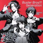 ヒプノシスマイク:Buster Bros!!!Generation(通常)(CDS)