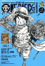 ONE PIECE magazine(集英社ムック)(Vol.3)(手配書付)(単行本)