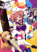 アニメガタリズ-コンプリートBlu-ray BOX-(Blu-ray Disc)(外箱、ブックレット、ポストカード付)(BLU-RAY DISC)(DVD)
