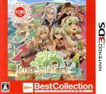 ルーンファクトリー4 Best Collection(ゲーム)