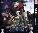 真・女神転生 DEEP STRANGE JOURNEY(ゲーム)