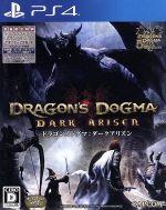 ドラゴンズドグマ:ダークアリズン(ゲーム)