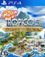 MEGA盛り トロピコ5 コンプリートコレクション(ゲーム)