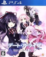デート・ア・ライブ 凜緒リンカーネイション HD(ゲーム)