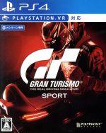 GRAN TURISMO SPORT(ゲーム)