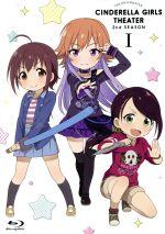 アイドルマスター シンデレラガールズ劇場 2nd SEASON 第1巻(Blu-ray Disc)(BLU-RAY DISC)(DVD)