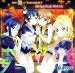 『ラブライブ!サンシャイン!!』2期挿入歌「MY舞☆TONIGHT/MIRACLE WAVE」(通常)(CDS)