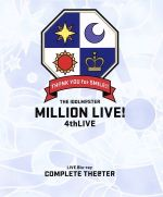 THE IDOLM@STER MILLION LIVE! 4thLIVE TH@NK YOU for SMILE! LIVE Blu-ray COMPLETE THE@TER(Blu-ray Disc)(BLU-RAY DISC)(DVD)