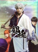 銀魂 プレミアム・エディション(Blu-ray Disc)(BLU-RAY DISC)(DVD)