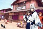 銀魂 プレミアム・エディション(通常)(DVD)