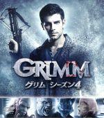 GRIMM/グリム シーズン4 バリューパック(通常)(DVD)