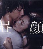 昼顔 通常版(Blu-ray Disc)(BLU-RAY DISC)(DVD)