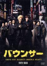 バウンサー DVD-BOX(通常)(DVD)
