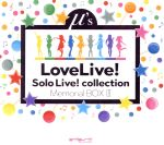 ラブライブ! Solo Live! collection Memorial BOX Ⅲ(通常)(CDA)