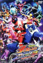 宇宙戦隊キュウレンジャー THE MOVIE ゲース・インダベーの逆襲 コレクターズパック(通常)(DVD)