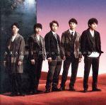 Doors ~勇気の軌跡~(初回限定盤2)(DVD付)