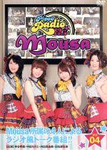 Pigoo Radio Mousa Vol.4(通常)(DVD)