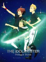 THE IDOLM@STER Prologue SideM -Episode of Jupiter-(完全生産限定版)(Blu-ray Disc)(特典CD1枚、ブックレット、ジャケットイラストカード付)(BLU-RAY DISC)(DVD)