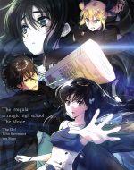 劇場版 魔法科高校の劣等生 星を呼ぶ少女(完全生産限定版)(小説、三方背BOX、ブックレット、CD付)(通常)(DVD)
