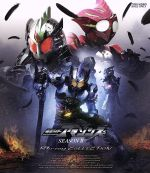 仮面ライダーアマゾンズ SEASONⅡ Blu-ray COLLECTION(Blu-ray Disc)(BLU-RAY DISC)(DVD)