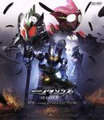 仮面ライダーアマゾンズ SEASONⅡ Blu-ray COLLECTION(Blu-ray Disc)