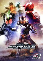 仮面ライダーアマゾンズ SEASONⅡ VOL.4<完>(通常)(DVD)