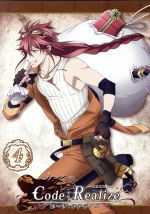 Code:Realize~創世の姫君~ 第4巻(Blu-ray Disc)(BLU-RAY DISC)(DVD)