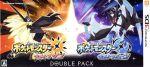 ポケットモンスター ウルトラサン・ウルトラムーン ダブルパック(ソフト2本セット)(ゲーム)